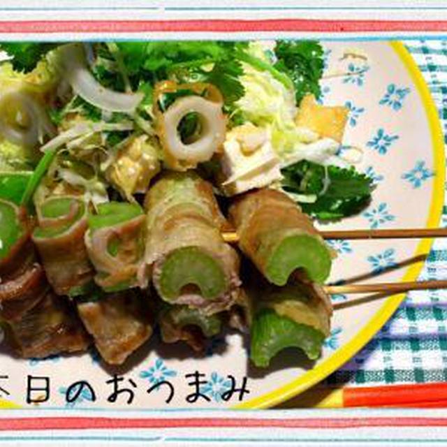 余った厚揚げ豆腐のタイ風サラダ