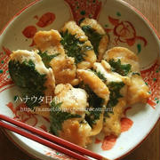 大葉巻き鶏の味噌焼き