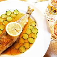 鮎のムニエル~タカラ料理のための清酒と本みりんのバターソースで