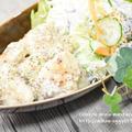 【スパイス大使】鶏ささみ肉のつぶマスタードクリーム煮