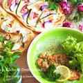 【募集】お料理教室7月のレッスン♡フレッシュハーブを使いこなそう!ワンラックアップ!ドイツ料理