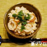 じゃこちくわの炊き込みご飯♪ Dashi Rice with Chikuwa