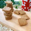 【レシピ】オレンジ香る♪アールグレイのマクロビ玄米クッキー♪