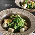 初チャレンジ!と豆苗と豆腐のシーチキン柚子サラダ