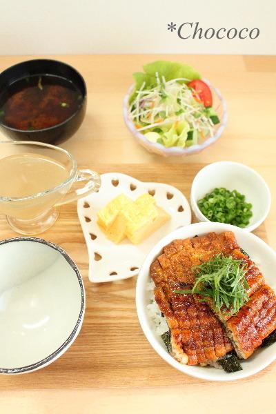 土用の丑 鰻!ひつまぶし~ レシピ