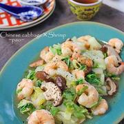 あったか白菜レシピ♪海老と白菜のとろみ塩炒め♪