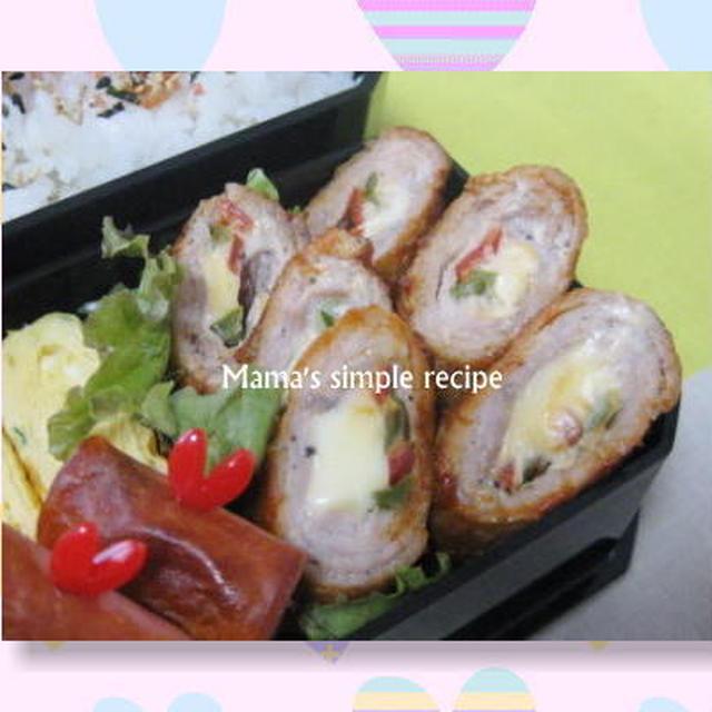 ★簡単なお弁当レシピ覚書き『野菜とチーズの豚ロールケチャップ』