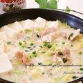 創味シャンタンDXだけで味が決まる!【フライパンで簡単☆白湯スープ鍋】 by Jacarandaさん