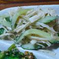 ハーブマヨの切り干し大根サラダ
