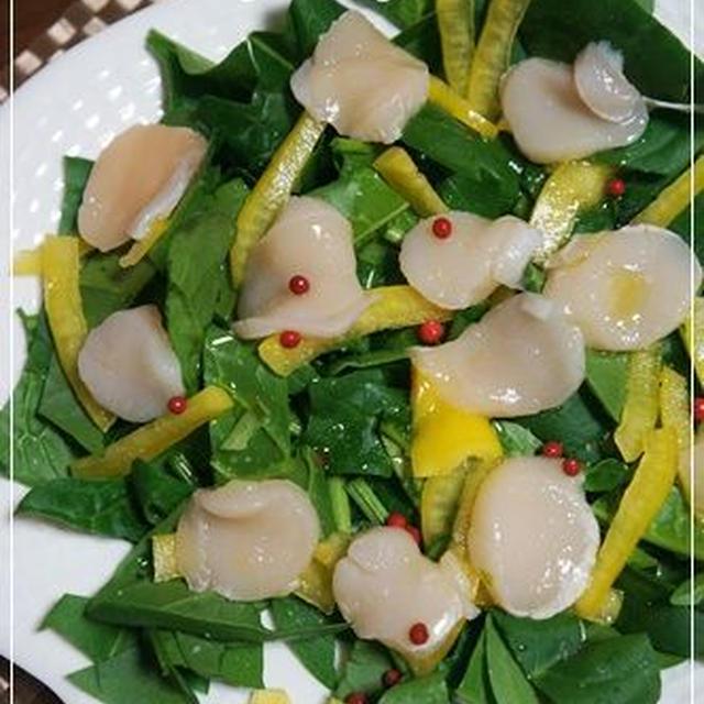ホタテとほうれん草のサラダ