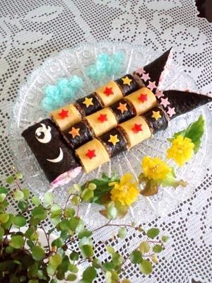 子どもの日に作りたい♪キュートな「こいのぼり寿司」はいかが?