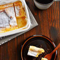 保存容器で簡単 チーズケーキ【作りおき5日】