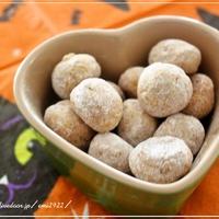 [スパイス大使] アニス香る♪かぼちゃのスノーボール レシピ