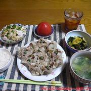 【夕食】手作り焼売・棒棒鶏・冷やしトマト・きゅうりの辣油和え…