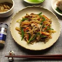 GABANの『あらびきガーリック』を使って、豚肉と野菜のスタミナピリ辛炒め♪