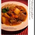 チュニジア風 ラム肉のトマトシチュー