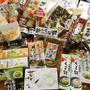 【お取り寄せ】コロナ支援 再入荷♪奈良吉野お土産セット #フードロス #食品ロス