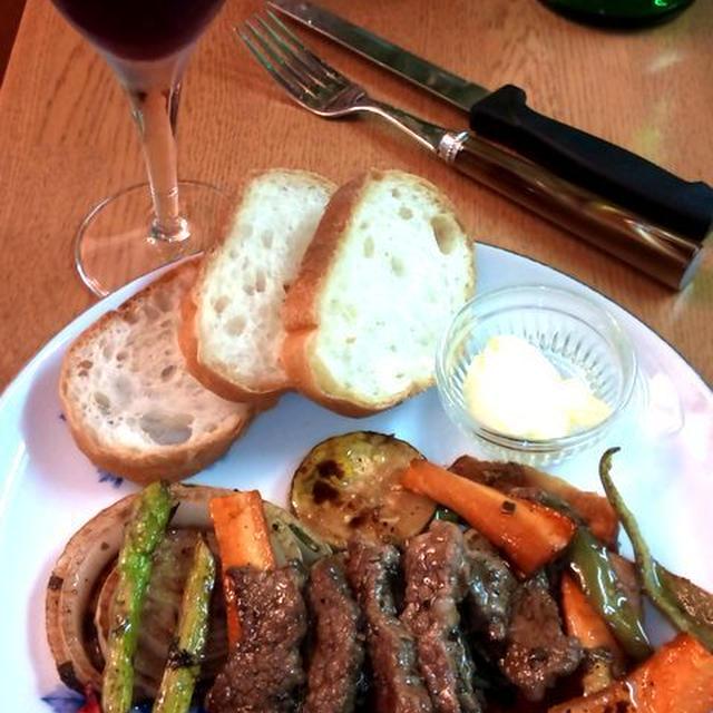 牛肉とローストした野菜のバルサミコハーブソース