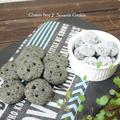 グルテンフリー♪米粉で作る2種類の黒ゴマクッキー