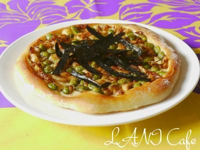鰺の干物と枝豆の和風ピザ