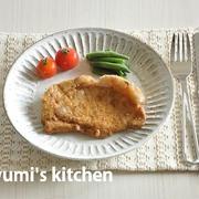 晩ごはんおかず♪漬けて焼けばできあがり『韓国風スタミナステーキ』