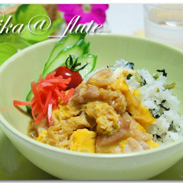 小松菜ご飯とうまみたっぷり塩麹ふっくら親子丼