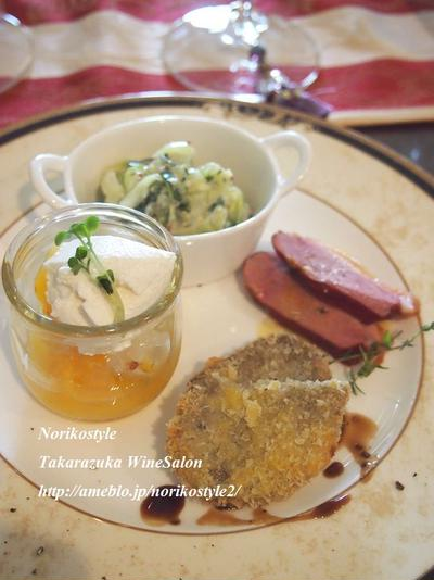 【レシピ】白ワインのおつまみ♪市販の合鴨リメイク