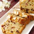 ケチャ家の定番お土産ケーキ『ラム酒フルーツぎっしりのスパイスケーキ』、おままごとの相手をする猫