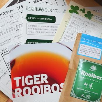 ☆ 株式会社TIGERさん ずっとずっと飲み続けたい味。生葉ルイボスティー♪
