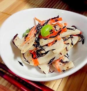 根菜とひじきのオイマヨサラダ