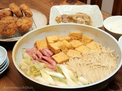 かぼちゃと鶏の生姜煮リメイクコロッケとフライパンごとさっと煮
