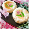 ✿3月は桜餅パンでスタート!!ひとつの生地de4つのパン その1✿