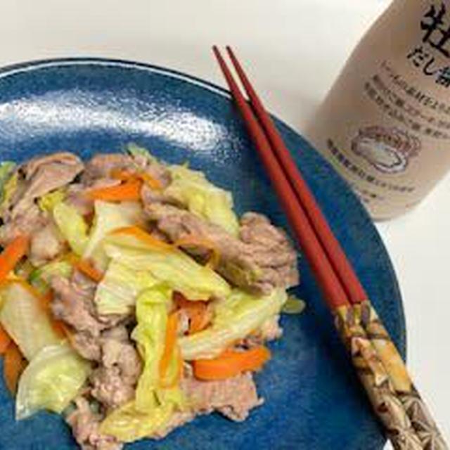 牡蠣だし醤油で 簡単  豚肉とキャベツの炒め物