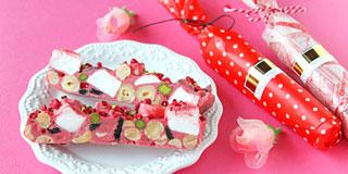 バレンタインレシピコンテスト2017 大切な人に「大好き!」「いつもありがとう♪」の気持ちを伝えよう! 2017/1/24UP!