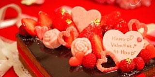 バレンタインレシピコンテスト2014 バレンタインにちなんだ「よろこばレシピ」を大募集! 2014/1/20UP!