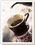 レギュラー・コーヒーのおいしさ淹れ方