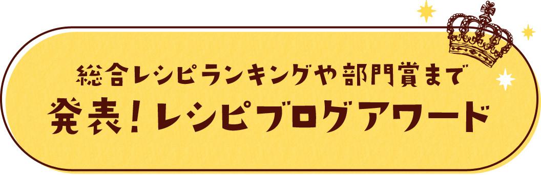 10周年企画スペシャルモニタープレゼント