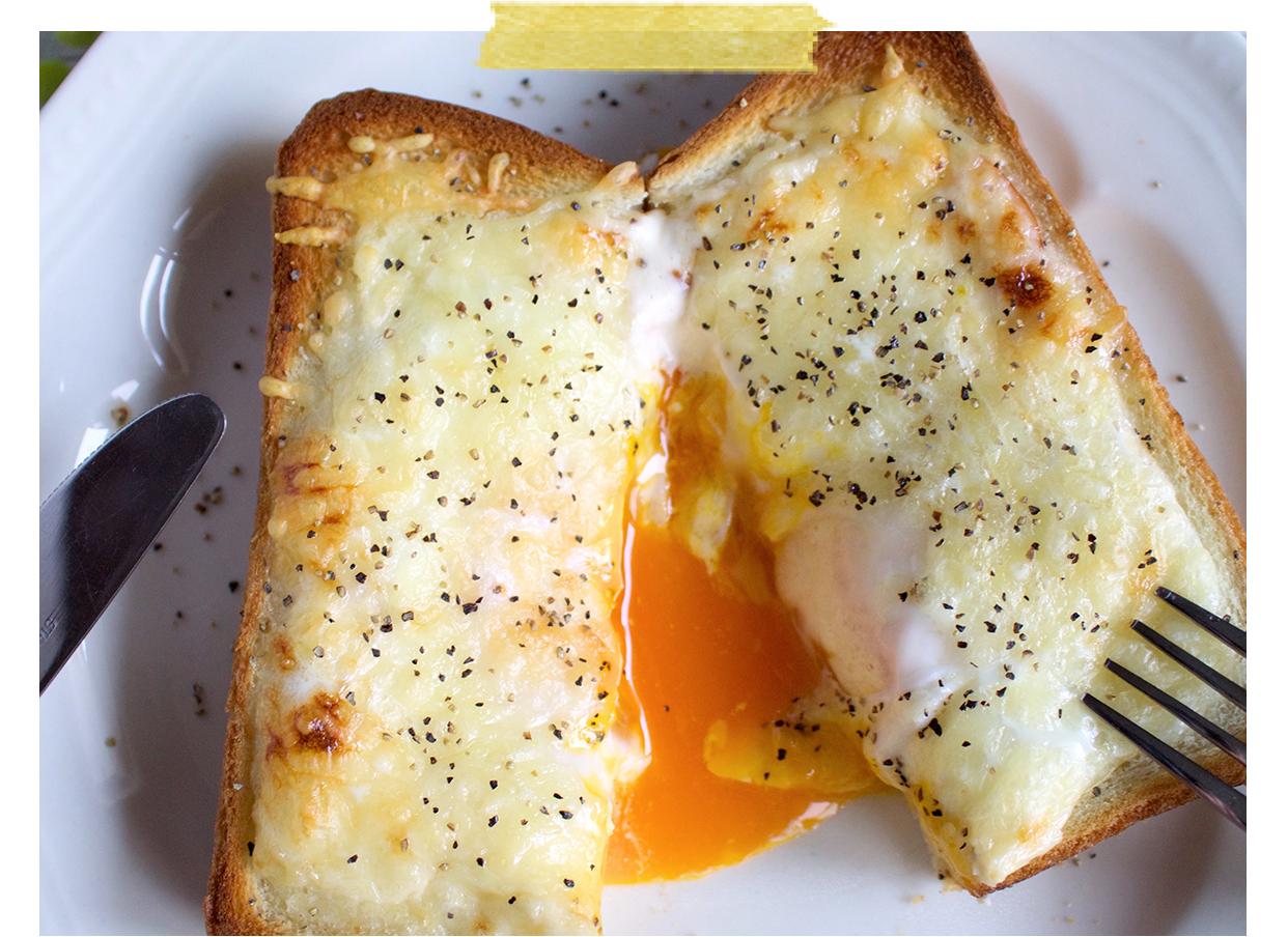 とろ〜り卵の絶品カルボナーラ風味トースト